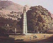 Obelisque du Royaume d'Aksoum