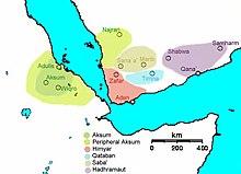 Relations étrangière du Royaume d'Aksoum
