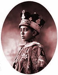 Hailé Sélassié Jeune - Prince Tafari Makonnen