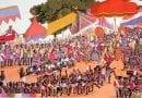 Empire Ashanti
